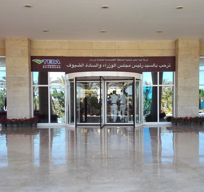 埃及苏伊士开发区展览馆
