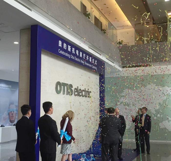 杭州奥的斯企业展厅