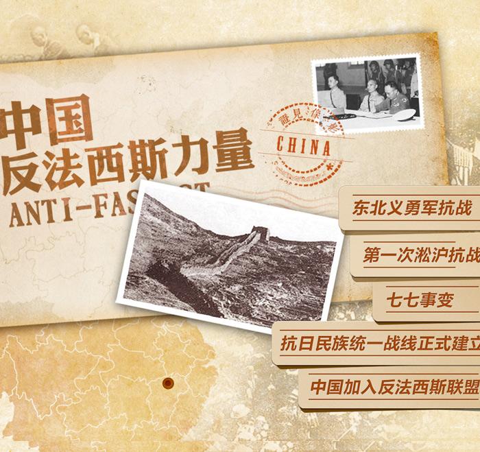 南京大屠杀纪念馆扩容工程